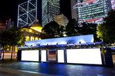 Blank billboard at night — Stock Photo