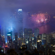 Fireworks in Hong Kong, China — Stock Photo #22321955