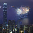 Stock Photo: Fireworks in Hong Kong, China