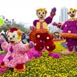 Hong Kong flower show 2013 — Stock Photo #24576585