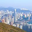 Stock Photo: Downtown of Hong Kong city