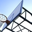 Foto Stock: Basketball hoop