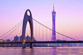 Zhujiang River and modern building of financial district in Guan — Stock Photo
