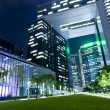 Stock Photo: Hong Kong corporate building