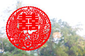 Chinese wedding greeting word on window — Stok fotoğraf