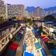 Foto de Stock  : Local market in Hong Kong at night
