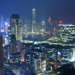 Hong Kong at night — Foto de Stock