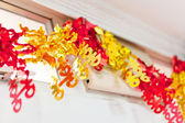 Chinese wedding decorations and symbol — Stock Photo