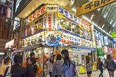 Osaka street på dotonbori, japan — Stockfoto