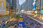 1 July 2014 protest — Zdjęcie stockowe