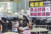Protesters about Northeast New Territories Hong Kong — Stock Photo