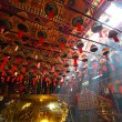 Man Mo temple in Hong Kong with many incense — Stock Photo #6289303