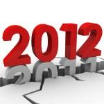 New year 2012 — Stock Photo #7364677