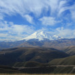 Mount Elbrus. North Caucasus. — Stock Photo