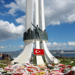Stock Photo: Monument in Izmir.