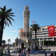 Stock Photo: Place in Izmir.