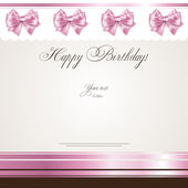 Birthday card — Stockvector