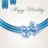 Birthday card — ストックベクタ