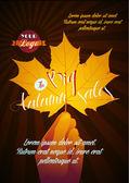 Big Autumn sale poster — Stockvektor