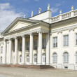 Kassel, Museum Fridericianmum - Stock Photo