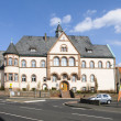 City Of Fritzlar, District court - Stock Photo