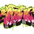 Stock Vector: Graffito - sport