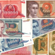 Hyperinflation of Yugoslavian dinar banknotes - Stock Photo