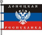 Bandeira da República Popular de donetsk — Vetor de Stock
