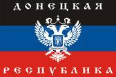Vlag van donetsk people's republic — Stockvector