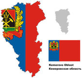 Outline map of Kemerovo Oblast with flag — Stock Vector