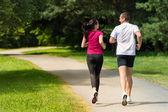 Dikiz açık havada beyaz koşucu — Stok fotoğraf