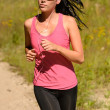Stock Photo: Athlete woman running training on sunny day