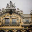 Stock Photo: Port Authority Building Barcelona, Spain.
