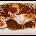 Postage card — Stock Photo #18049841