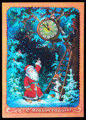 Postage card — Stock Photo