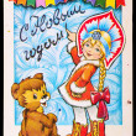 Postage card — Stock Photo #18050147