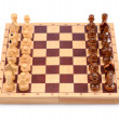 Chess pieces and chessboard — Stok fotoğraf