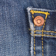 Jeans texture with rivet — Stock Photo