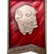 Soviet badge with lenin — Lizenzfreies Foto
