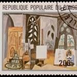 Postage stamp — Stock Photo #27093707
