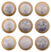 Russian coin at ten rubles — Stock Photo