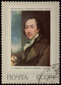 Postage stamp — Foto Stock