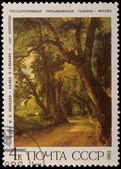 Znaczek pocztowy — Zdjęcie stockowe