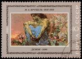 Briefmarke — Stockfoto