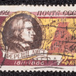 Photo: Postage stamp
