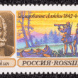 Postage stamp — Stock Photo #27671417