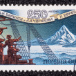 Postage stamp — Stock Photo #27671427