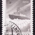 Postage stamp — Stock Photo #27671459