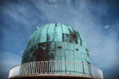 Astronomy observatory science dome — Stock Photo