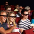 Teenage Family Watching 3D Film In Cinema — 图库照片